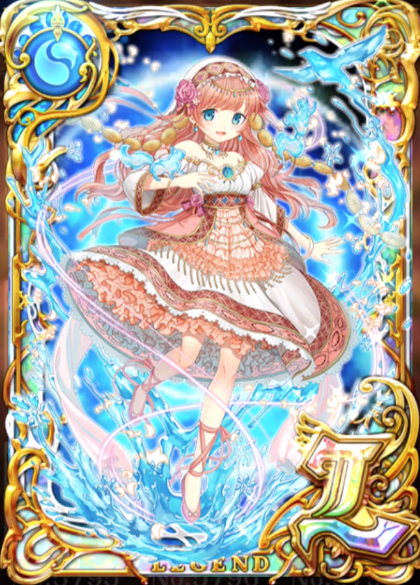 清霊神の碧巫女 ナミル・ラクリマ
