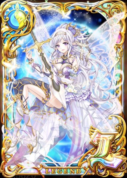 秘園の宝剣姫 コルミナ・エレン