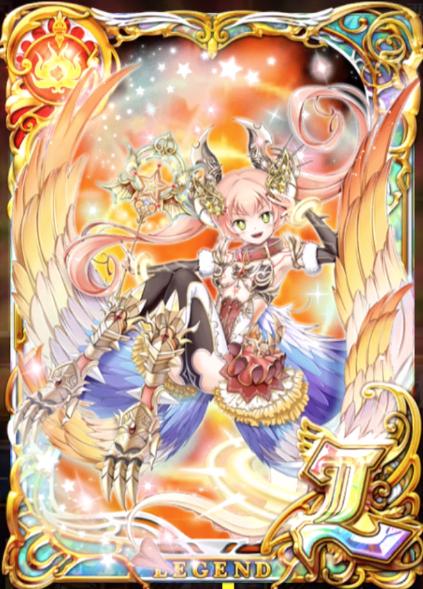 黎明の竜霊神 アニマ・アウローラ