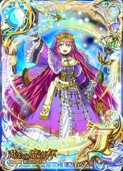 未来の大聖女 シャイア・フラクタル