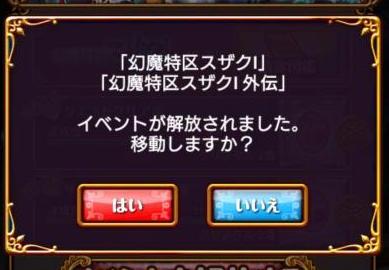 CMjo3VNs_201603281815152a5.jpg