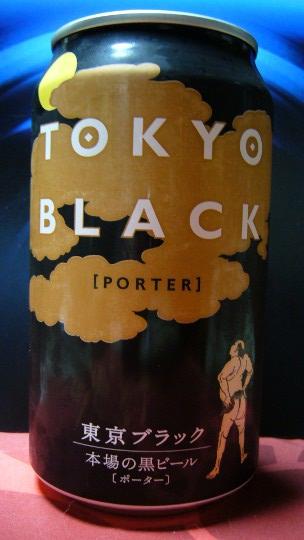 東京ブラックP1090514