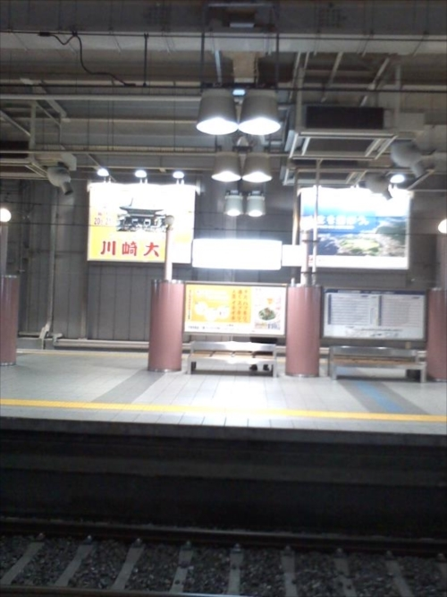 上大岡ホーム_R