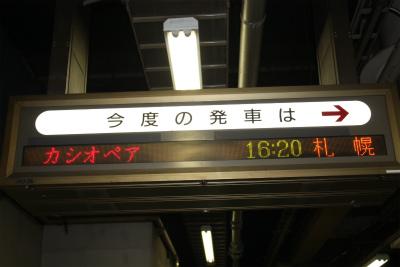 IMG_0045o.jpg