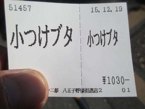 12-19 007