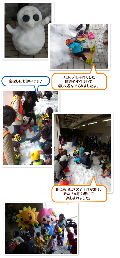 20160309_img01.jpg