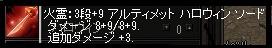 LinC0070.jpg