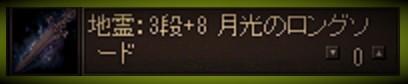 LinC0144.jpg