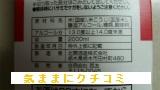 西友 きほんのき 日本酒 鮮 画像③