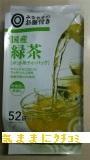 西友 みなさまのお墨付き 国産緑茶[ポット用ティーバッグ] 画像