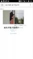 moblog_7206d1b5.png
