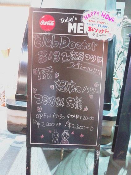 201603看板
