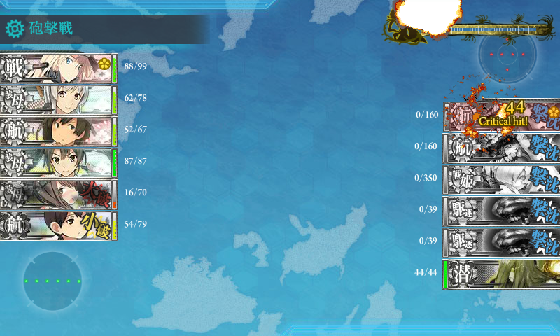KanColle-160220-23183682.png