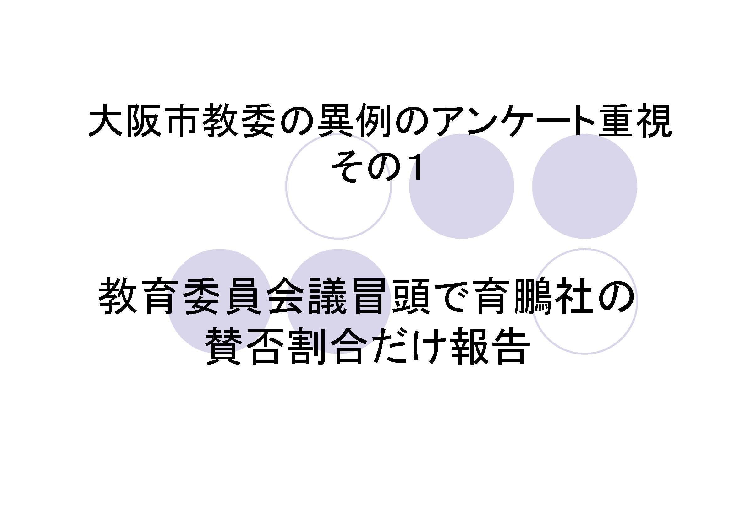 3-7_ページ_1