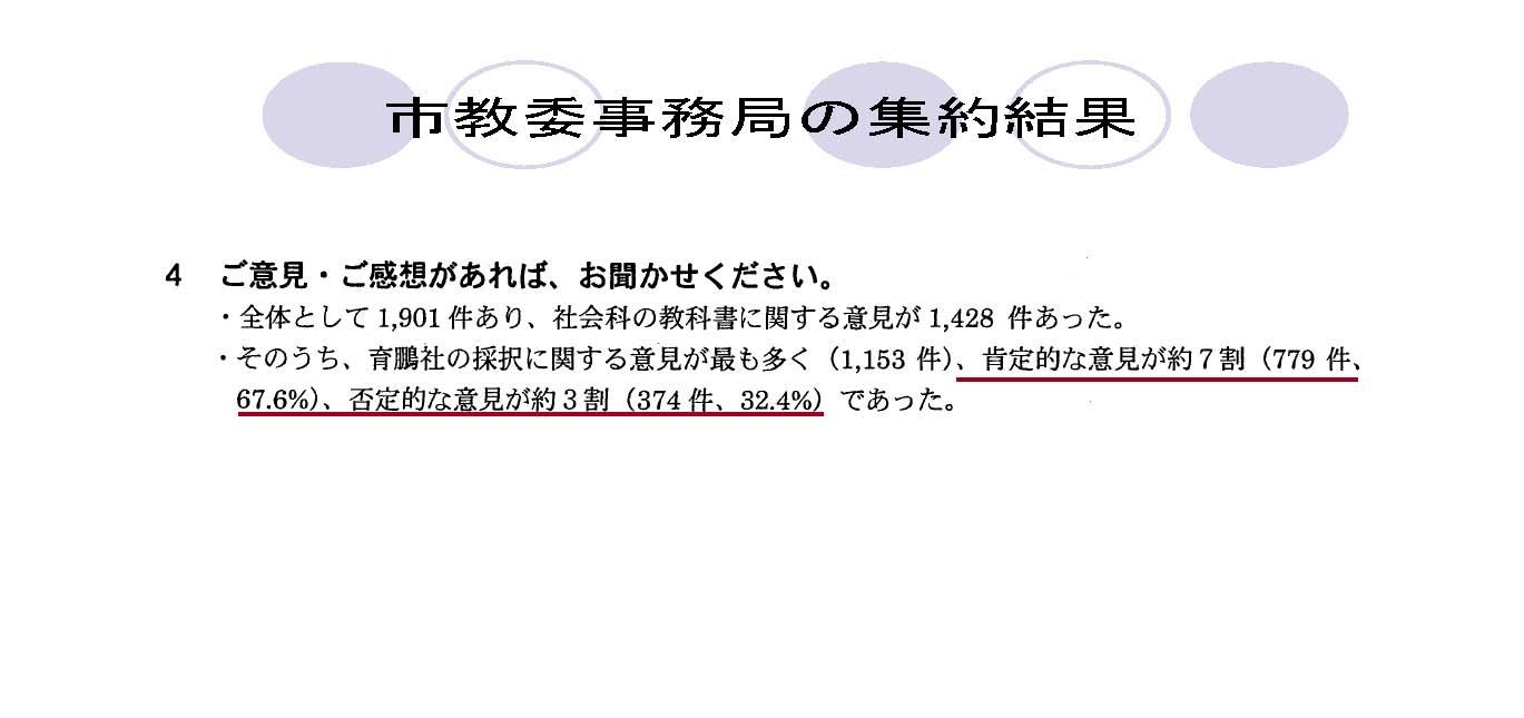3-7_ページ_2