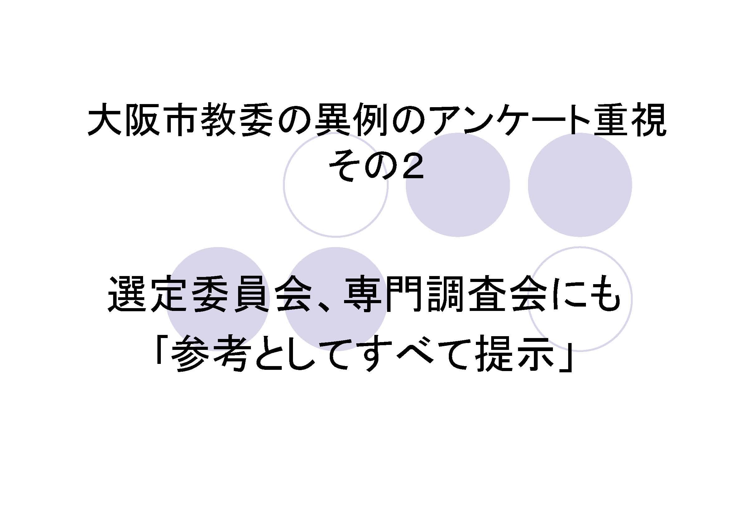 9-11_ページ_1