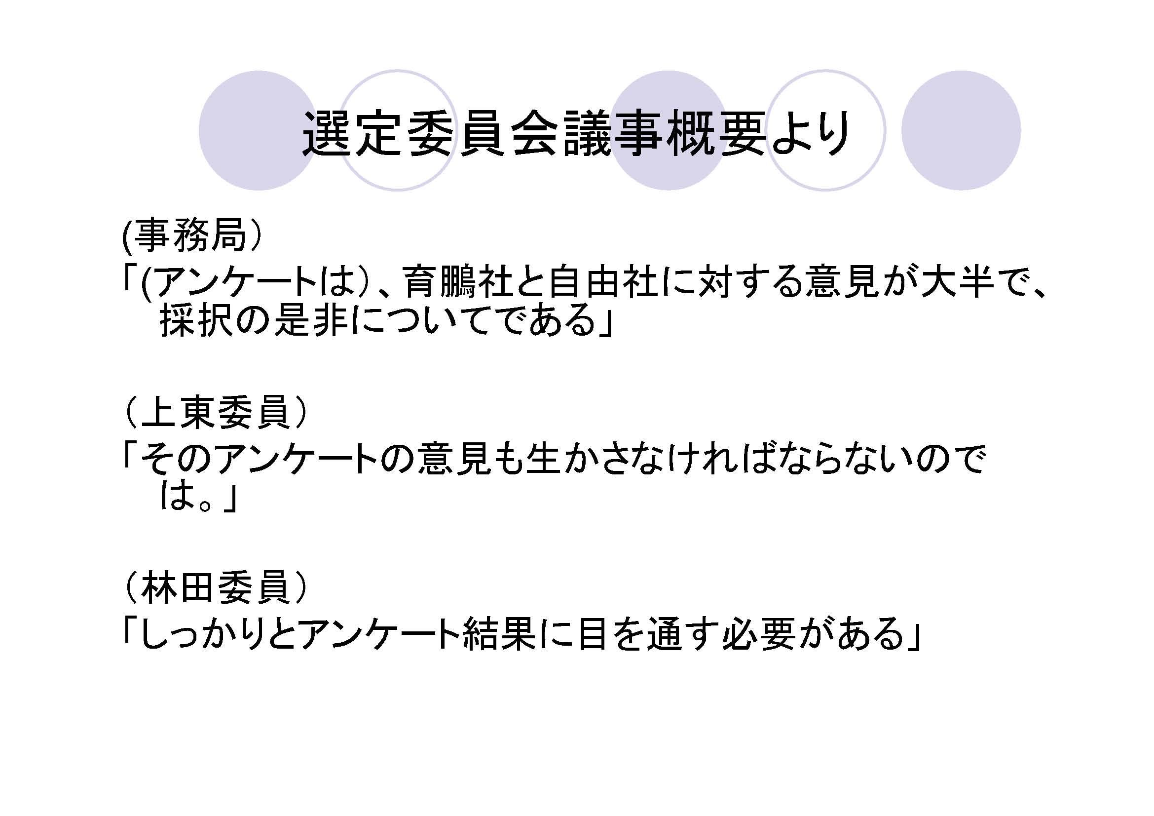9-11_ページ_2