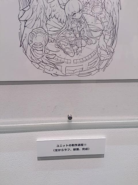 メルスト展_1549 (25)