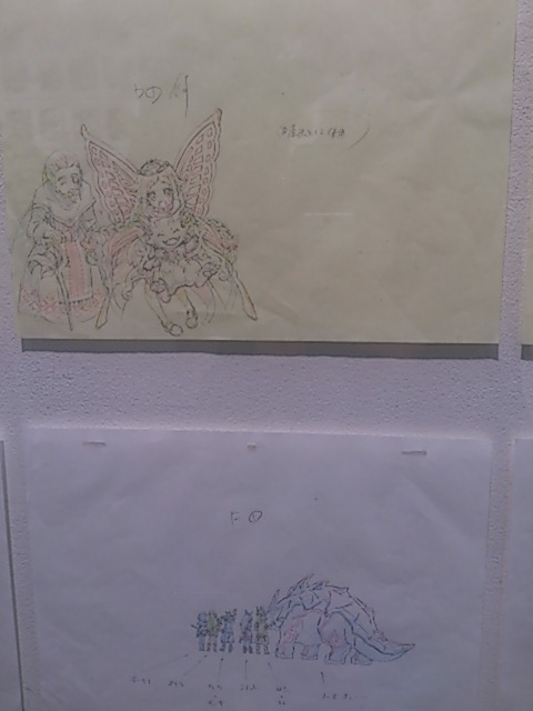 メルスト展_1549 (44)