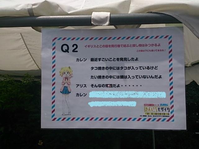 DSC_20160317・00 (9)
