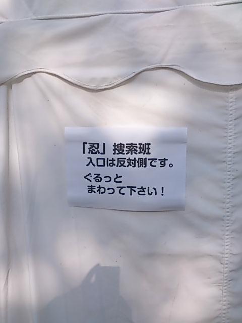 DSC_20160317・00 (21)