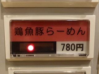 006_20160303235454dc1.jpg