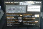 UX-55関連 4