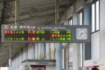 新幹線旅2