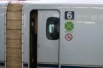 新幹線旅5