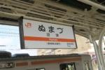 新幹線旅17
