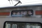 新幹線旅18