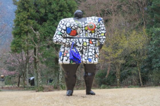彫刻の森7