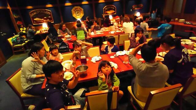 okinawa_kyudokan20151223002.jpg