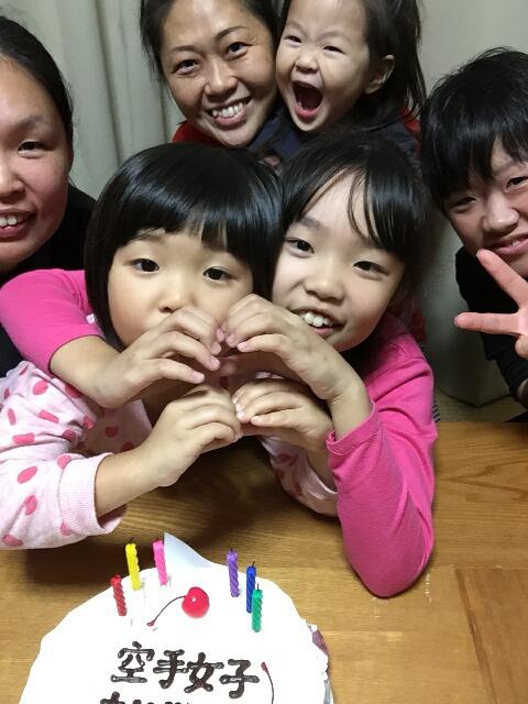 okinawa_kyudokan20160107002.jpg