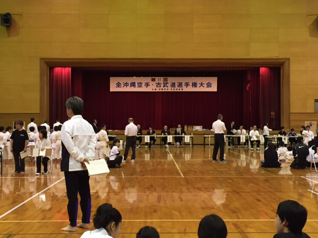 okinawa_kyudokan20160214001.jpg