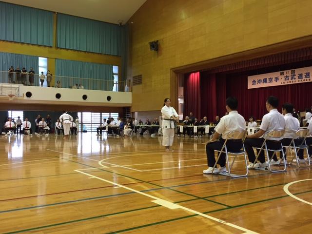 okinawa_kyudokan20160214002.jpg