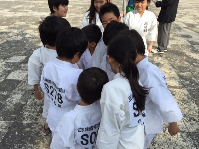okinawa_kyudokan20160320003.jpg