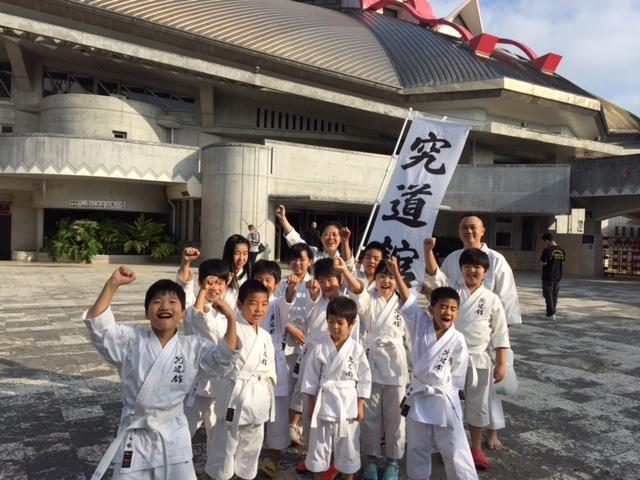 okinawa_kyudokan20160320004.jpg