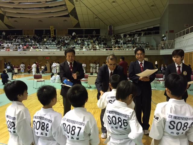 okinawa_kyudokan20160320012.jpg