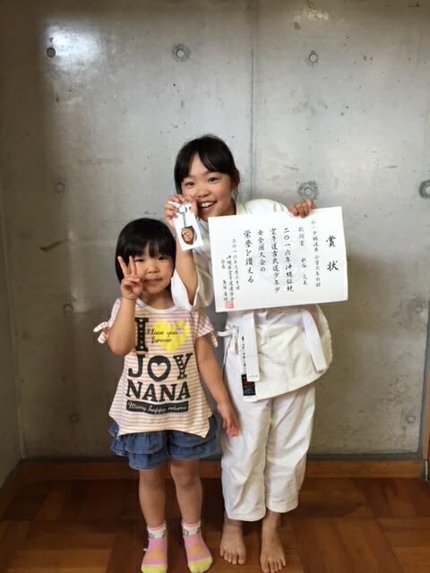 okinawa_kyudokan20160320013.jpg