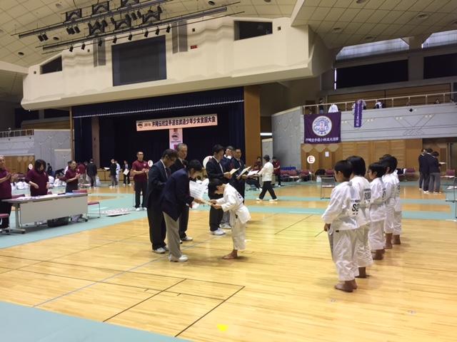 okinawa_kyudokan20160320014.jpg
