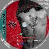 HANE_RYU_CD