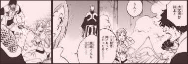 660織姫