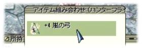 RO_20160221_3.png