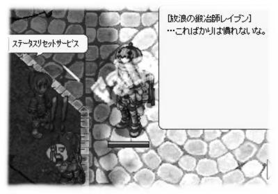 RO_20160222_2.png