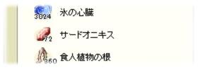 RO_20160328_13.png