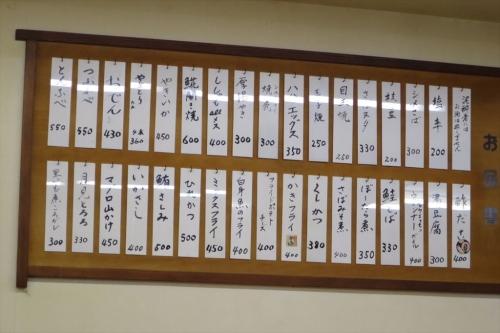 第三モッキリセンター (11)_R