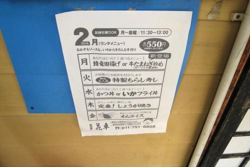 花車⑦ (3)_R