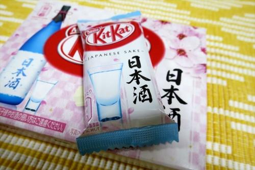 キットカットジャパン酒 (1)_R