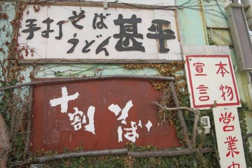 甚平 (1)_R